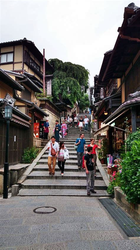 Gion Old Geisha District : Kyoto | Visions of Travel